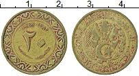 Изображение Монеты Алжир 20 сантим 1964 Латунь XF