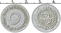 Изображение Монеты Алжир 5 сантим 1970 Алюминий XF ФАО.Первый четырехле