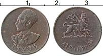 Изображение Монеты Эфиопия 1 цент 1944 Медь XF Хайле Селассие I