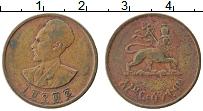 Изображение Монеты Эфиопия 10 центов 1944 Медь XF Хайле Селассие I