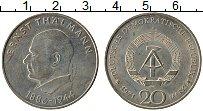 Изображение Монеты ГДР 20 марок 1971 Медно-никель UNC-