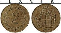 Изображение Монеты Исландия 2 кроны 1963 Латунь XF