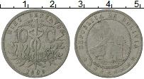 Изображение Монеты Боливия 10 сентаво 1899 Медно-никель XF-