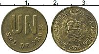 Изображение Монеты Перу 1 соль 1978 Латунь XF