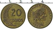Изображение Монеты Перу 20 сентаво 1960 Латунь XF