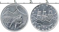 Изображение Монеты Сан-Марино 2 лиры 1976 Алюминий UNC Отдых
