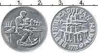 Изображение Монеты Сан-Марино 10 лир 1978 Алюминий UNC