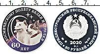 Изображение Подарочные монеты Приднестровье 20 рублей 2020 Серебро Proof