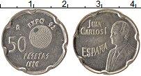Изображение Монеты Испания 50 песет 1990 Медно-никель UNC-