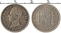 Изображение Монеты Испания 50 центов 1904 Серебро XF Альфонсо XIII