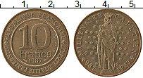 Изображение Монеты Франция 10 франков 1987 Бронза XF 1000 лет со дня рожд