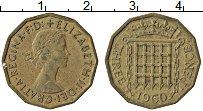 Изображение Монеты Великобритания 3 пенса 1960 Латунь XF Елизавета II.