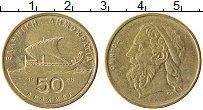 Изображение Монеты Греция 50 драхм 1988 Латунь XF