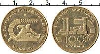 Изображение Монеты Греция 100 драхм 1997 Латунь UNC-