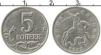 Изображение Монеты Россия 5 копеек 2003 Медно-никель XF Без монетного двора