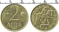 Изображение Монеты Болгария 2 лева 1992 Латунь UNC-
