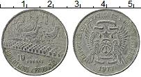 Изображение Монеты Сан-Томе и Принсипи 10 добрас 1977 Медно-никель XF