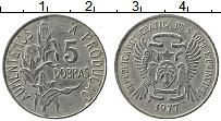 Изображение Монеты Сан-Томе и Принсипи 5 добрас 1977 Медно-никель XF