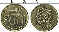 Изображение Монеты Марокко 20 сантим 2002 Латунь XF