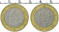 Изображение Монеты Марокко 10 дирхам 1995 Биметалл XF Хасан II