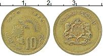 Изображение Монеты Марокко 10 сантим 1974 Латунь XF ФАО