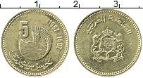 Изображение Монеты Марокко 5 сантим 1987 Латунь UNC- ФАО