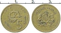 Изображение Монеты Марокко 5 сантим 1974 Латунь XF ФАО