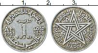 Изображение Монеты Марокко 1 франк 1951 Алюминий XF