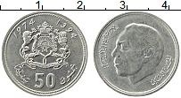 Изображение Монеты Марокко 50 сантим 1974 Медно-никель UNC- Хасан II