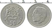Изображение Монеты Марокко 50 сантим 1974 Медно-никель XF Хасан II