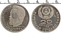 Изображение Монеты Кабо-Верде 20 эскудо 1982 Медно-никель UNC- Домингос Рамос