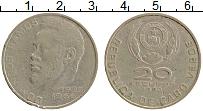 Изображение Монеты Кабо-Верде 20 эскудо 1982 Медно-никель XF Домингос Рамос