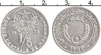 Изображение Монеты Мавритания 1/5 угия 1973 Алюминий UNC-