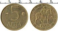 Изображение Монеты Болгария 5 лев 1992 Латунь XF