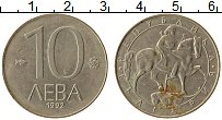 Изображение Монеты Болгария 10 лев 1992 Медно-никель XF