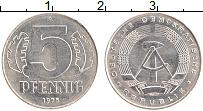 Изображение Монеты ГДР 5 пфеннигов 1975 Алюминий UNC-