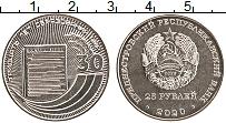 Изображение Мелочь Приднестровье 25 рублей 2020 Медно-никель UNC