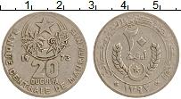 Изображение Монеты Мавритания 20 угия 1973 Медно-никель VF