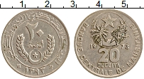 Изображение Монеты Мавритания 20 угия 1973 Медно-никель XF