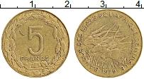 Изображение Монеты Центральная Африка 5 франков 1978 Латунь XF