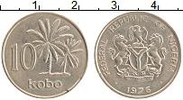 Изображение Монеты Нигерия 10 кобо 1976 Медно-никель XF