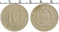 Изображение Монеты Ангола 10 кванза 1978 Медно-никель VF