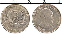 Изображение Монеты Гвинея 5 франков 1962 Медно-никель XF