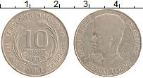 Изображение Монеты Гвинея 10 франков 1962 Медно-никель XF Ахмед Секу Туре