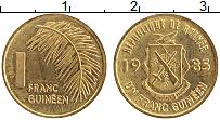 Изображение Монеты Гвинея 1 франк 1985 Латунь UNC-