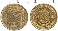 Изображение Монеты Гвинея 1 франк 1985 Латунь XF