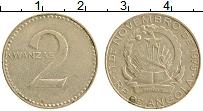 Изображение Монеты Ангола 2 кванза 1975 Медно-никель XF