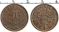Изображение Монеты Ангола 50 сентаво 1957 Бронза XF
