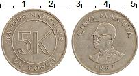 Изображение Монеты Конго 5 макута 1967 Медно-никель XF