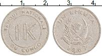 Изображение Монеты Конго 1 ликута 1967 Алюминий VF